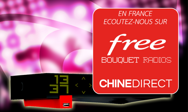 Promo Diverses CD FREEBOX1